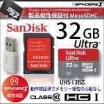 小型カメラのメモリー【microSD】の記憶容量と単位